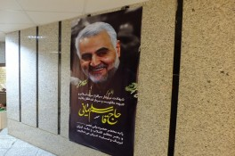 Memorial Service for Gen. Soleimani Held at Dar-ol-Quran Organization